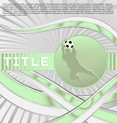 dynamic sport series soccer vector image vector image