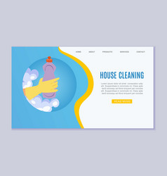 house cleaning service web template cartoon vector image