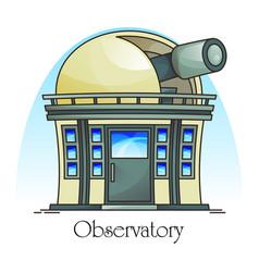 planetarium building with telescope in dome vector image