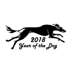 Silhouette of running dog saluki breed vector