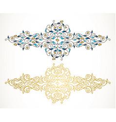 Element luxury ornament vector