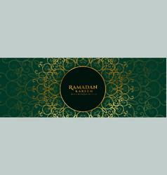 Mandala style ramadan kareem decorative banner vector