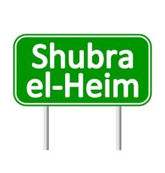 Shubra el-Heim road sign vector