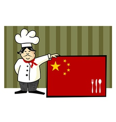 Chef of chinese cuisine vector image vector image