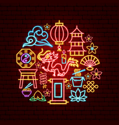 chinese neon concept vector image