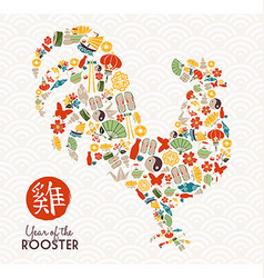 Chinese New Year of the Rooster 2017 greeting card vector image
