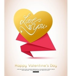 Happy Valentines Day Flyer Valentines Day vector image