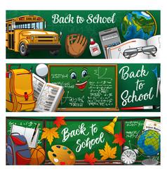 Blackboard back to school lettering study symbols vector