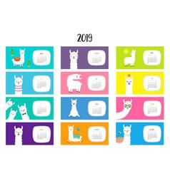 llama alpaca calendar 2019 horizontal monthly vector image