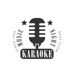 Vintage microphone karaoke premium quality bar vector