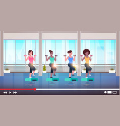 women doing aerobic exercises recording online vector image