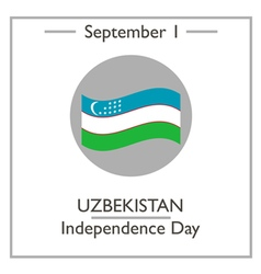 Uzbekistan Independence Day vector image vector image