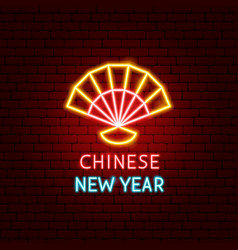 chinese new year neon label vector image
