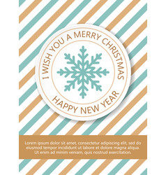 cute merry christmas greeting card with snowflake vector image