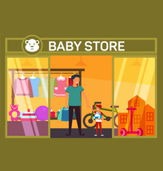 Father and son at baby shop with children items vector