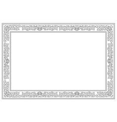 floral border pattern frame vector image