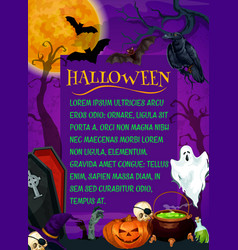 Halloween holiday night trick treat poster vector