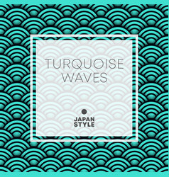japanese waves seamless pattern template wavy vector image