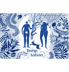 adam and eve stylized vector image