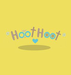 Owl hoot blue 14 vector