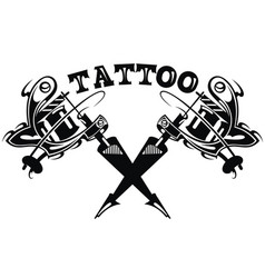 cool hand-drawn tattoo machine isolated on white vector image