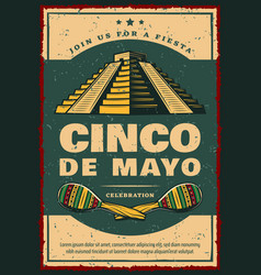 Mexican holiday banner for cinco de mayo party vector