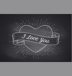 old ribbon with message i love you vector image