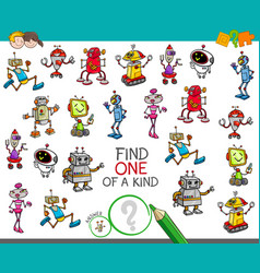 One a kind game with robot characters vector