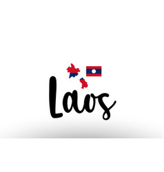 Laos country big text with flag inside map vector