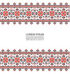 light slavic ethnic patterns template vector image