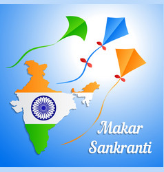indian holiday makar sankranti banner or greeting vector image