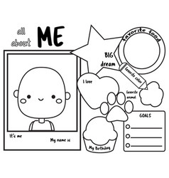 All about me writing prompt for kids blank vector