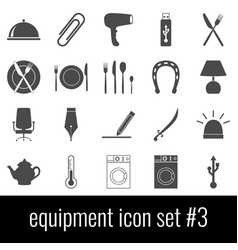 equipment icon set 3 gray icons on white vector image