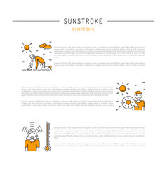 Icon sunstrocke vector