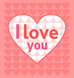Valentines day background card pink vector