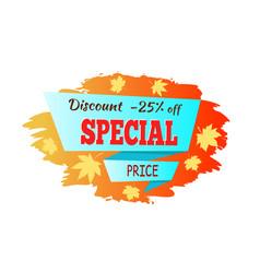 Autumn discount special price vector