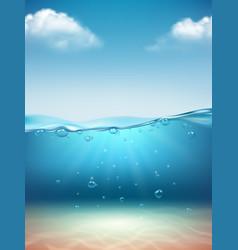 ocean landscape realistic underwater flowing vector image