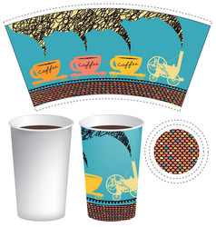 Paper cup for hot drink with old steam locomotive vector