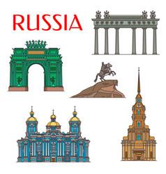 Russian architecture landmarks saint petersburg vector