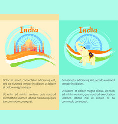 Independence day of india poster with taj mahal vector