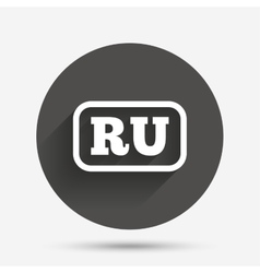 Russian language sign icon RU translation vector image