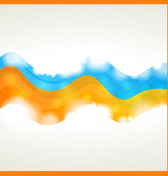 Vibrant wavy background vector image vector image