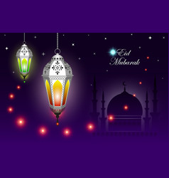 background of the muslim holy ramadan vector image