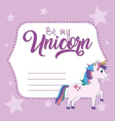 be my unicorn card vector image