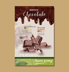 Chocolate bar watercolor with liquid vector