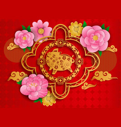 happy chinese new year 2019 of pig poster from vector image
