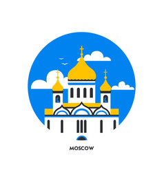 Round shape icon christian church orthodox church vector