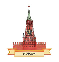 moscow kremlin tower red square travel russia sign vector image vector image
