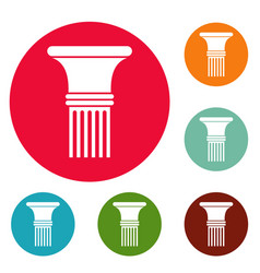 Fluted column icons circle set vector