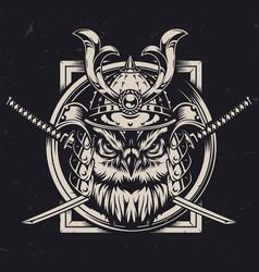 Serious owl head in samurai helmet vector
